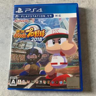 PlayStation4 - 実況パワフルプロ野球2018 PS4