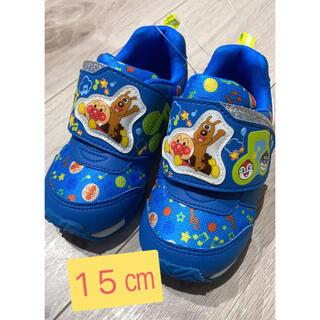 バンダイ(BANDAI)の新品アンパンマン靴⭐️15㎝(スニーカー)