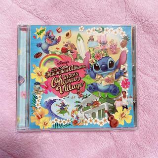 ディズニー(Disney)のリロ&スティッチ ハワイアンアルバム(キッズ/ファミリー)