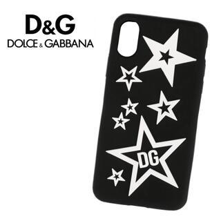ドルチェアンドガッバーナ(DOLCE&GABBANA)の【新品未使用】ドルチェ&ガッバーナ iPhone XRケース  ドルガバ大人気(iPhoneケース)