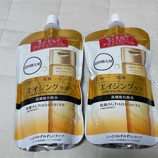 アクアレーベル(AQUALABEL)の⑤アクアレーベル 化粧水詰め替え2点セット(化粧水/ローション)