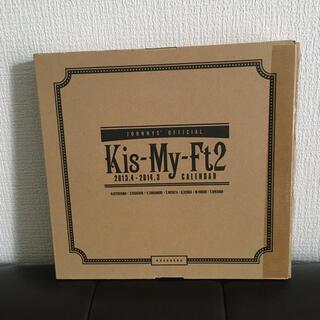 キスマイフットツー(Kis-My-Ft2)のKis-My-Ft2 カレンダー 2013~2014 (アイドルグッズ)