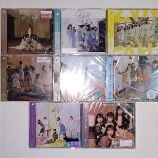 ノギザカフォーティーシックス(乃木坂46)の櫻坂46 日向坂46 乃木坂46 CD 通常盤8枚セット(ポップス/ロック(邦楽))