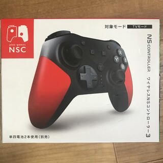 Nintendo Switch - スイッチ ワイヤレスコントローラーレッド
