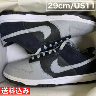 ★29cm★ NIKE DUNK LOW By You (スニーカー)