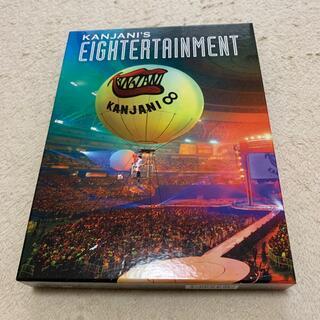 カンジャニエイト(関ジャニ∞)の関ジャニ'sエイターテインメント(初回限定盤) DVD(ミュージック)