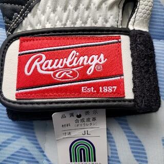 Rawlings - バッティンググローブ