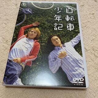 カンジャニエイト(関ジャニ∞)の自転車少年記 DVD(TVドラマ)