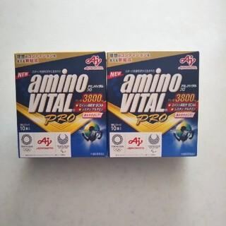 アジノモト(味の素)のアミノバイタルプロ 20本(アミノ酸)