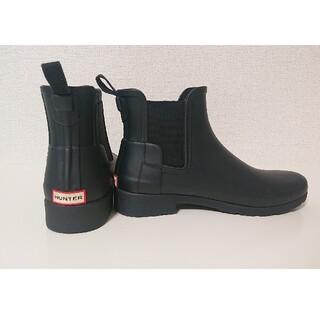ハンター(HUNTER)のHUNTER レインブーツ/23cm/ショートブーツ(レインブーツ/長靴)