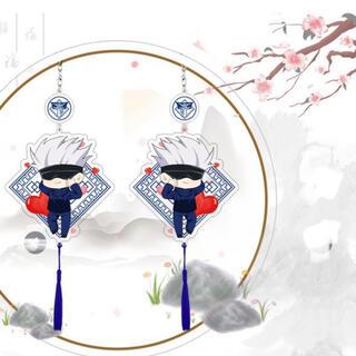 シュウエイシャ(集英社)の五条 悟 呪術廻戦公式 クリアキーホルダー 2種類セット(キャラクターグッズ)