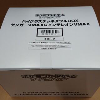 ポケモン(ポケモン)の4個セット ポケカ ハイクラスデッキダブルBOX ゲンガーインテレオン(Box/デッキ/パック)