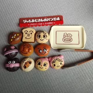 アンパンマン - アンパンマン  パン工場 パンのみ