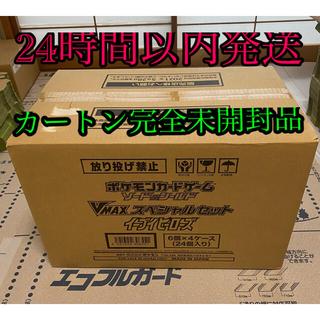ポケモン(ポケモン)の【カートン未開封品】Vmaxスペシャルセット イーブイヒーローズ 24個セット(Box/デッキ/パック)