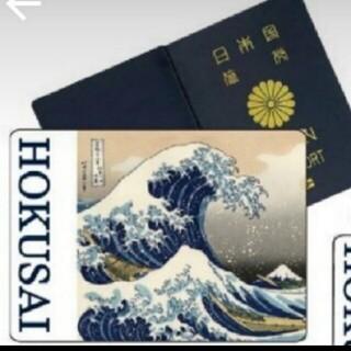 葛飾北斎 パスポートケース パスポートカバー(旅行用品)