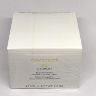 コスメデコルテ(COSME DECORTE)のコスメデコルテ AQ ミリオリティ リペア クレンジングクリーム n 150g(クレンジング/メイク落とし)
