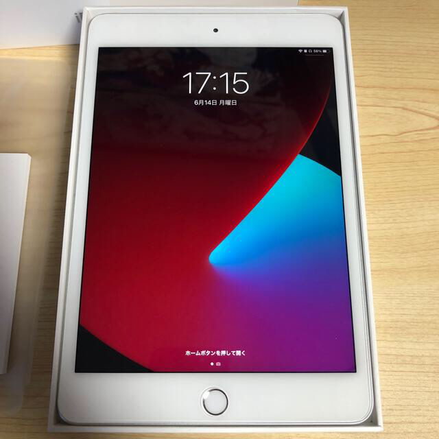 iPad(アイパッド)のApple iPad mini 5 Wi-Fi  64GB Silver スマホ/家電/カメラのPC/タブレット(タブレット)の商品写真