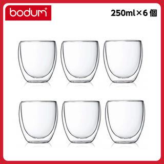 ボダム(bodum)のボダム PAVINAダブルウォールグラス 250ml 6個入り(グラス/カップ)