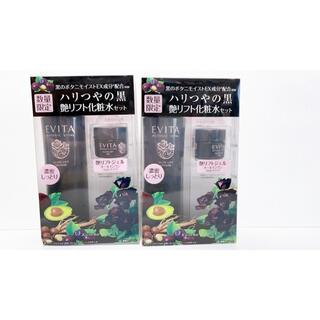 エビータ(EVITA)の2個セット エビータ ボタニバイタル艶リフトローション 化粧水(化粧水/ローション)