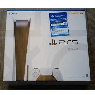 PlayStation - PS5本体  ラチェットクランクパラレルトラブルセット