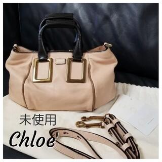Chloe - 【未使用】クロエ エテル 2wayショルダーバッグ