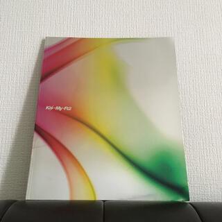 キスマイフットツー(Kis-My-Ft2)のKis-My-Ft2 デビュー パンフレット(アイドルグッズ)