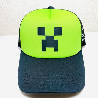 マイクラ 帽子 キャップ キッズ 子供 クリーパー しまむら グリーン