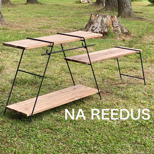 アイアンラック  板付 アイアンレッグ na reedus Std スポーツ/アウトドアのアウトドア(テーブル/チェア)の商品写真