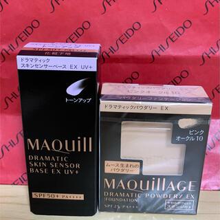 MAQuillAGE - マキアージュ ファンデーション ピンクオークル10&化粧下地(トーンアップ)