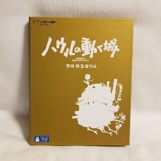 ジブリ(ジブリ)のハウルの動く城 Blu-ray Disc(アニメ)