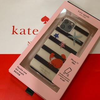 ケイトスペードニューヨーク(kate spade new york)のケイトスペード/マリンボーダーにジュエルのカニさんiPhone11 proケース(iPhoneケース)