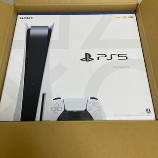 PlayStation - PlayStation 5(CFI-1000A01)ps5