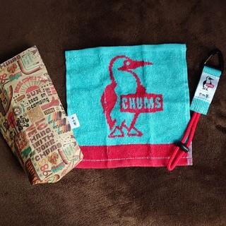 CHUMS - 新品 チャムス 十六茶 3点セット