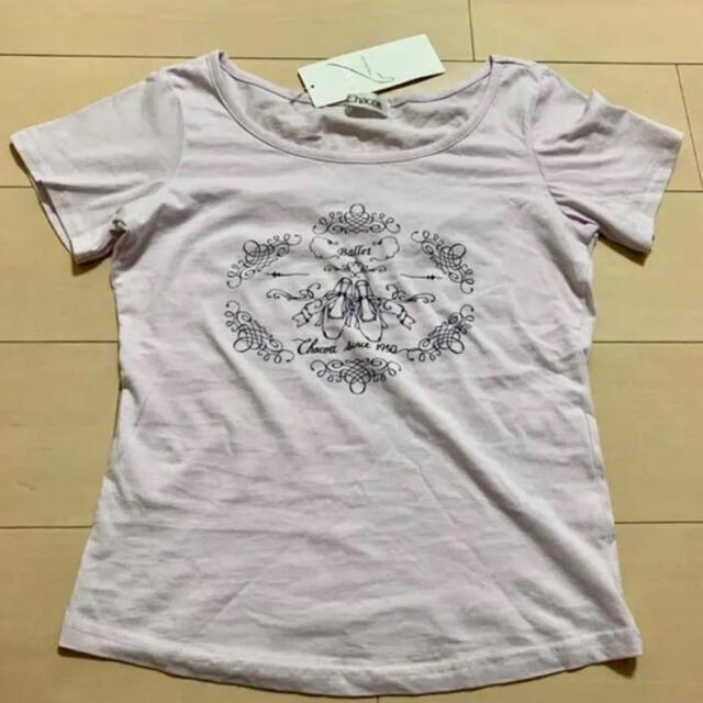 CHACOTT(チャコット)のチャコット レオタード+Tシャツ 14,700円相当商品 スポーツ/アウトドアのスポーツ/アウトドア その他(ダンス/バレエ)の商品写真