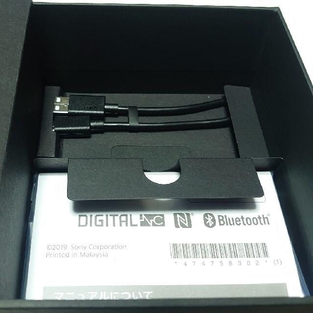 SONY(ソニー)のWF-1000XM3 SONY ワイヤレスイヤホン スマホ/家電/カメラのオーディオ機器(ヘッドフォン/イヤフォン)の商品写真