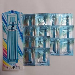 ALBION - アルビオン 試供品