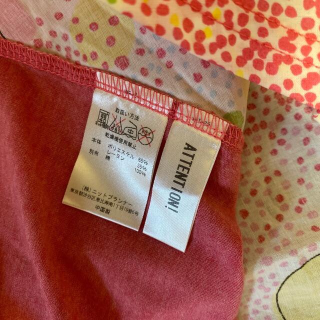 KP(ニットプランナー)の新品 トロワラパン KP  ニットプランナー 130 キッズ/ベビー/マタニティのキッズ服女の子用(90cm~)(Tシャツ/カットソー)の商品写真