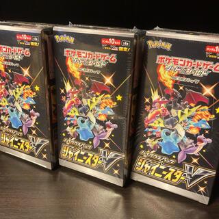 ポケモンカードゲーム シャイニースターv 新品3box(Box/デッキ/パック)