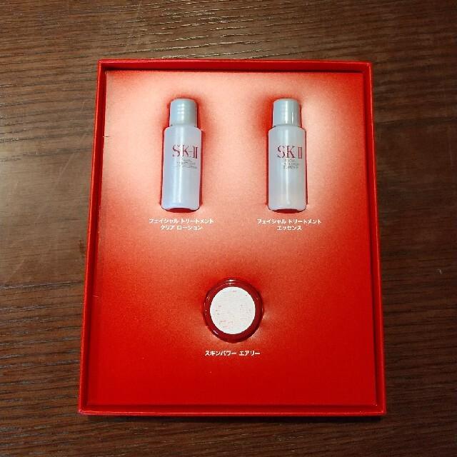 SK-II(エスケーツー)の人気商品☆SK-II  ベストセラー サンプルセット 化粧水 コスメ/美容のキット/セット(サンプル/トライアルキット)の商品写真
