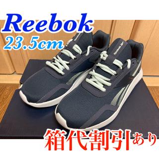 リーボック(Reebok)の【Reebok】ランニングシューズ 23.5cm (品番:EG8566)(スニーカー)