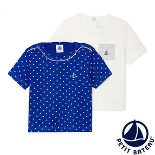 PETIT BATEAU - 【新品】プチバトー 24m 半袖Tシャツ2枚組 ホワイト ブルー 星