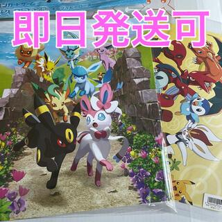 ポケモン - ポケモンセンター ポケモンカード コレクションファイル イーブイヒーローズ