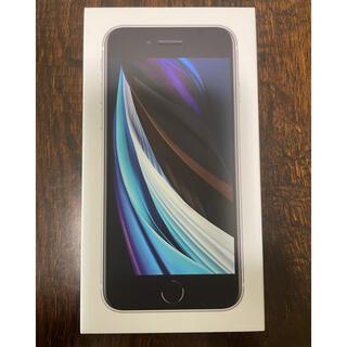 iPhone - 【新品 未使用】iPhone SE2 64G ホワイトSIMフリー