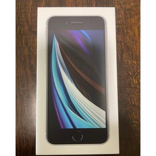 アイフォーン(iPhone)の【新品 未使用】iPhone SE2 64G ホワイト SIMフリー(スマートフォン本体)