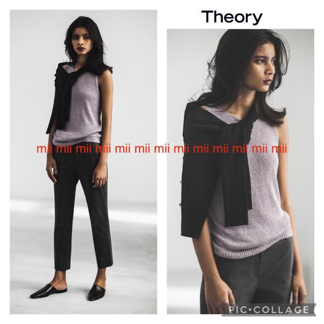 theory(セオリー)の✤2020SS セオリー Theory ローゲージ ノースリーブニット✤ レディースのトップス(ニット/セーター)の商品写真