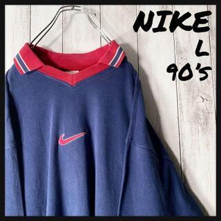 NIKE - 【白タグ L 90s】ナイキ NIKE 両面刺繍 センターロゴ 襟付 スウェット