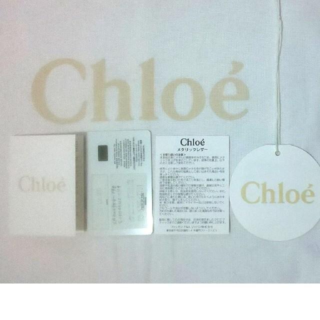 Chloe(クロエ)の正規品 Chloe パディントン 限定カラー レディースのバッグ(ショルダーバッグ)の商品写真
