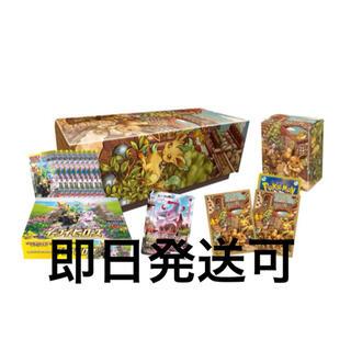 ポケモン(ポケモン)のポケモンカード 強化拡張パック イーブイヒーローズ ジム限定イーブイズセット(Box/デッキ/パック)