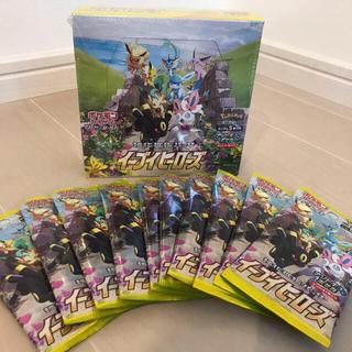 ポケモン(ポケモン)の新品未開封ポケモンカード イーブイヒーローズ1BOX+10パック(Box/デッキ/パック)