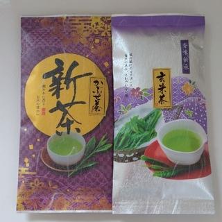 【奈良 大和茶】新茶!特上かぶせ茶65g  玄米茶100g(茶)